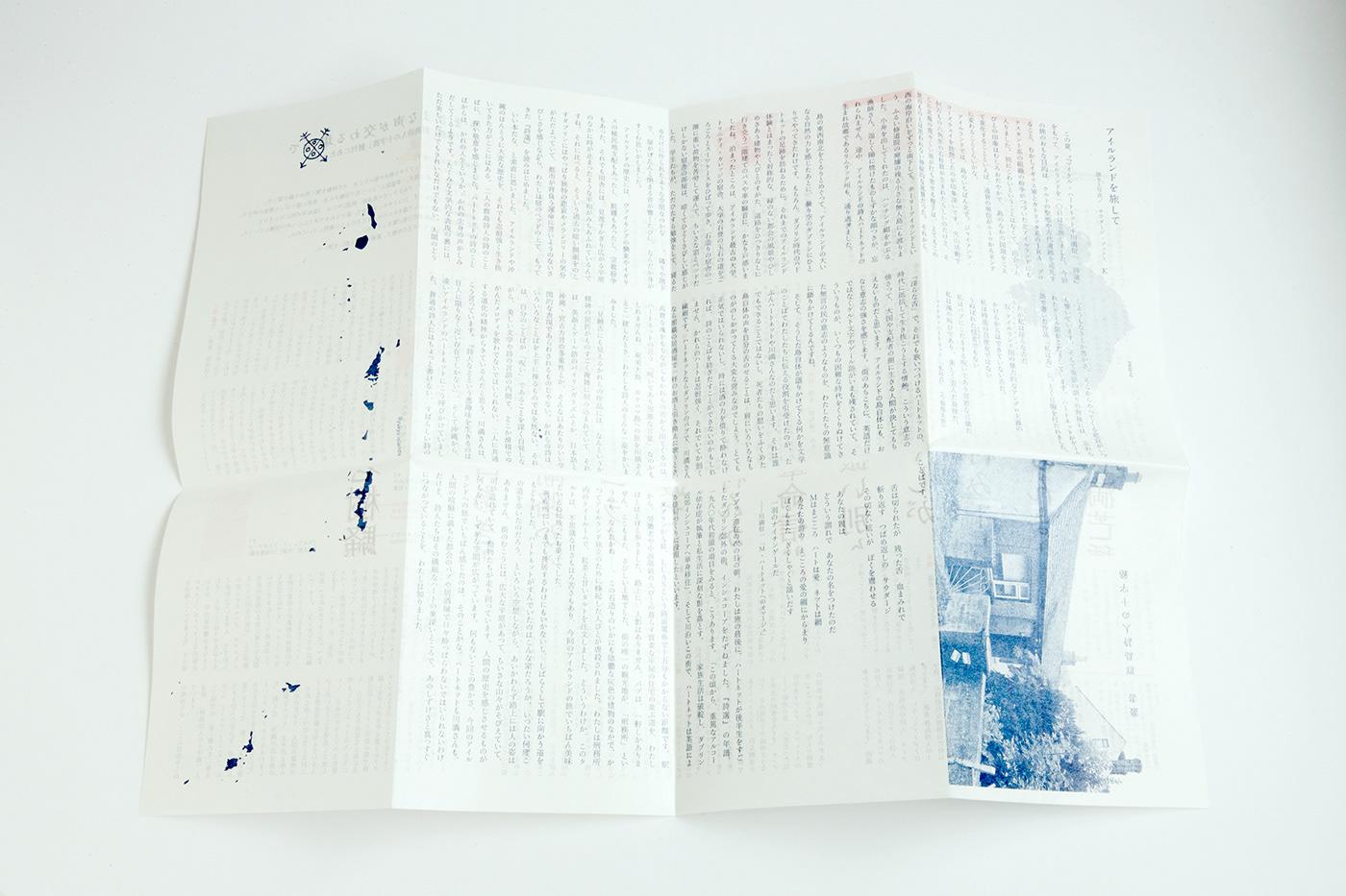 Image may contain: book and handwriting
