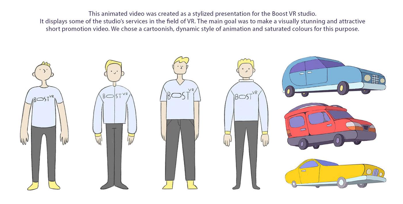 優質的30款逐格動畫設計欣賞