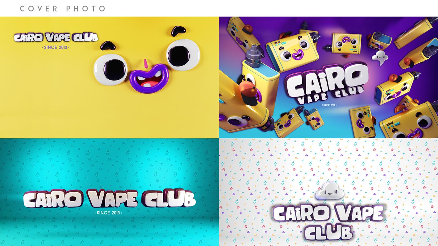 redesign Cairo Vape Club logo on Behance