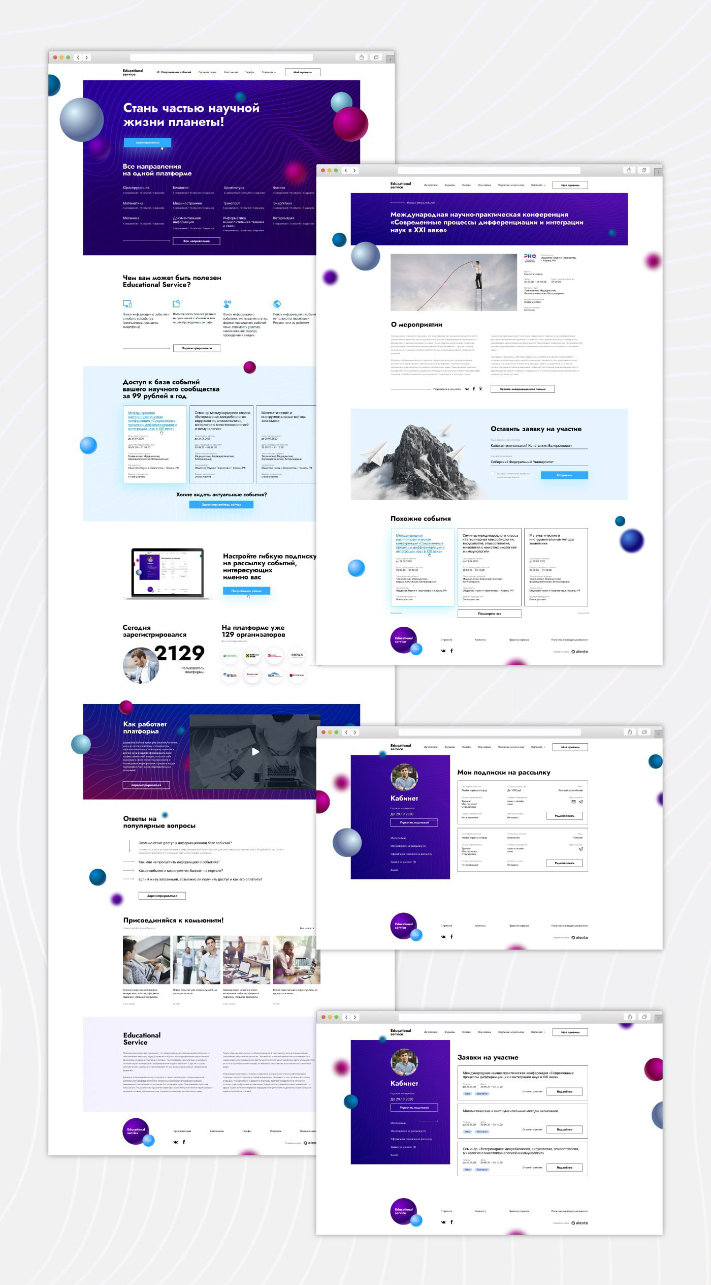 design digital Education service Web