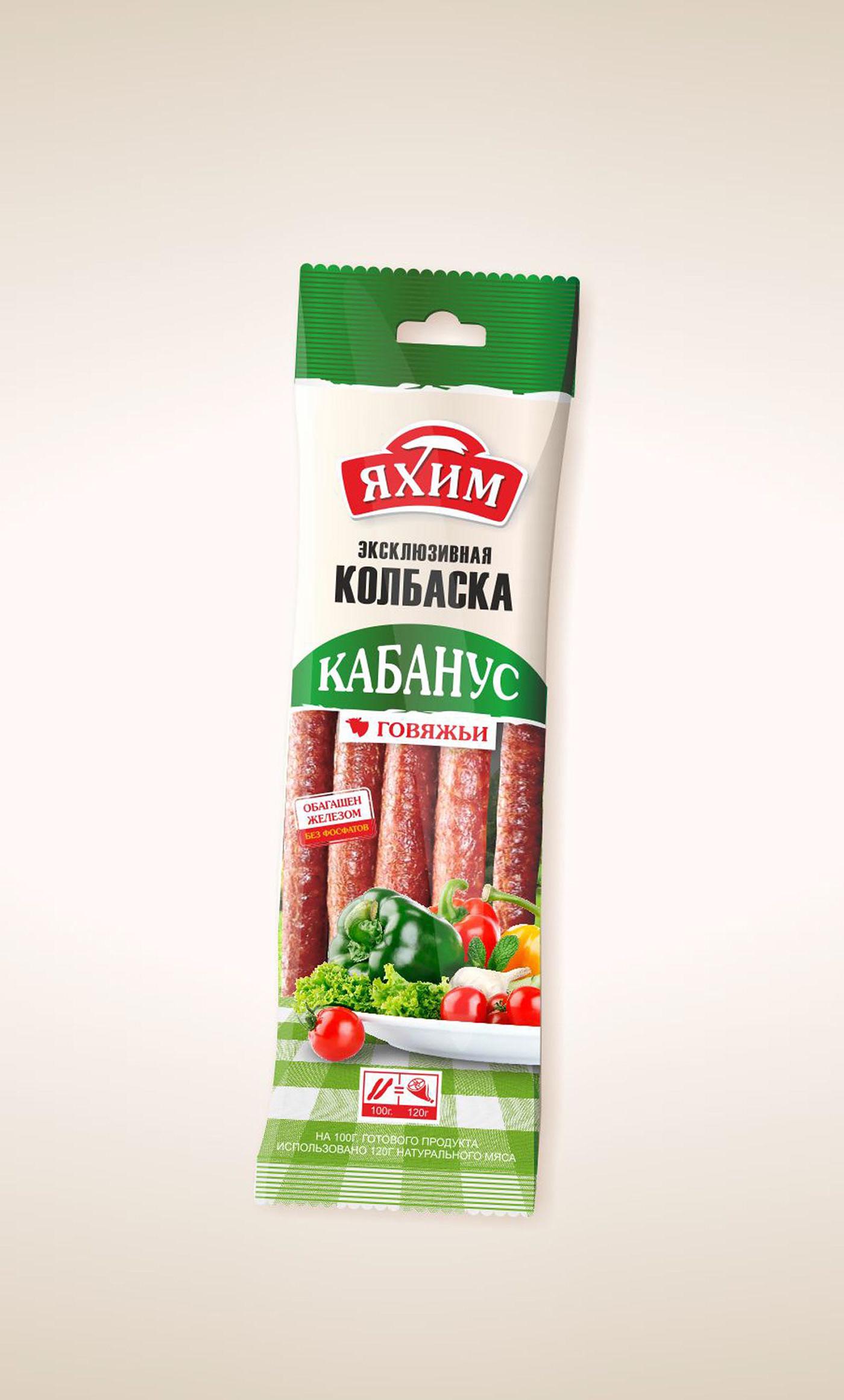 Продукт мясо Бакалея колбаса
