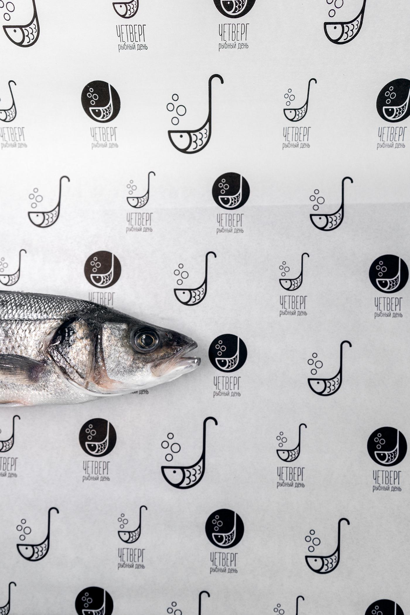 brand branding  fish Icon logo Logotype seafood shop store
