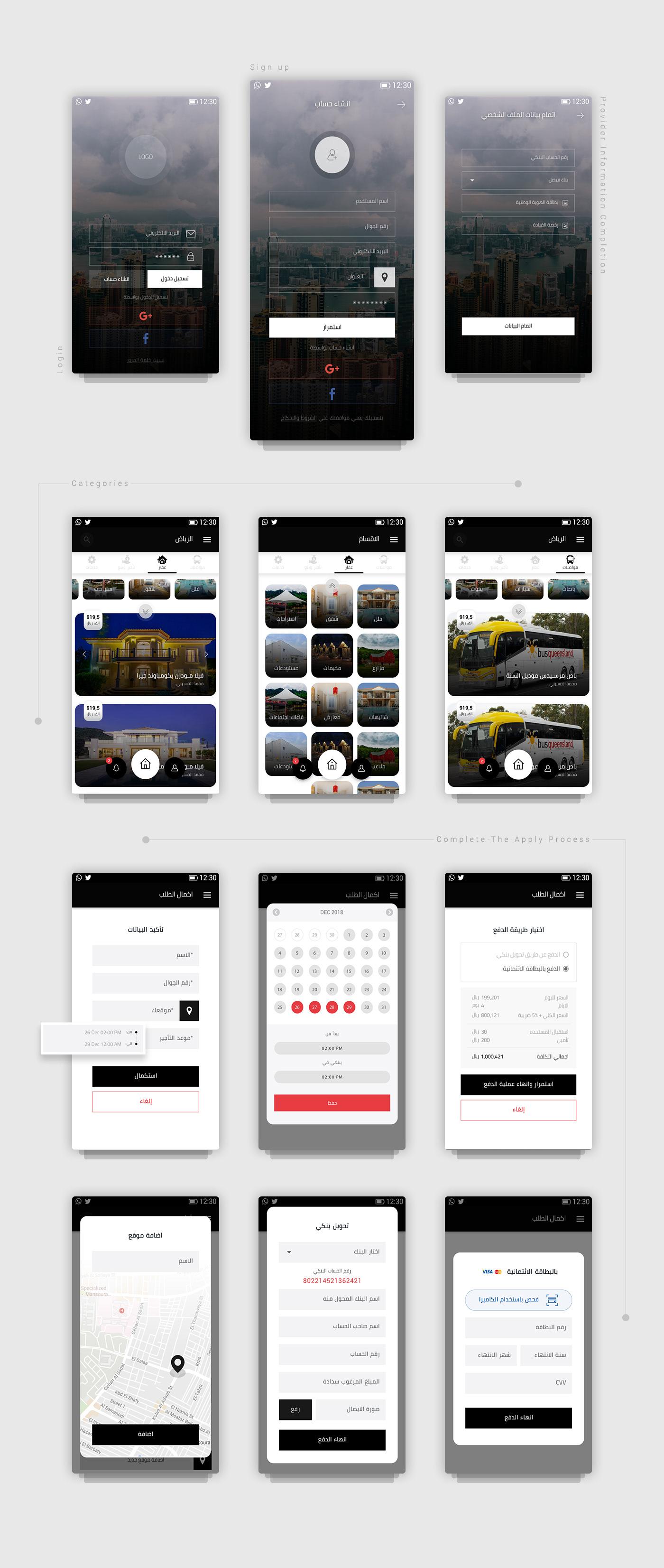 ui design,UI,ux,UI UX design,Mobile app,Deals,android,creative,development,life