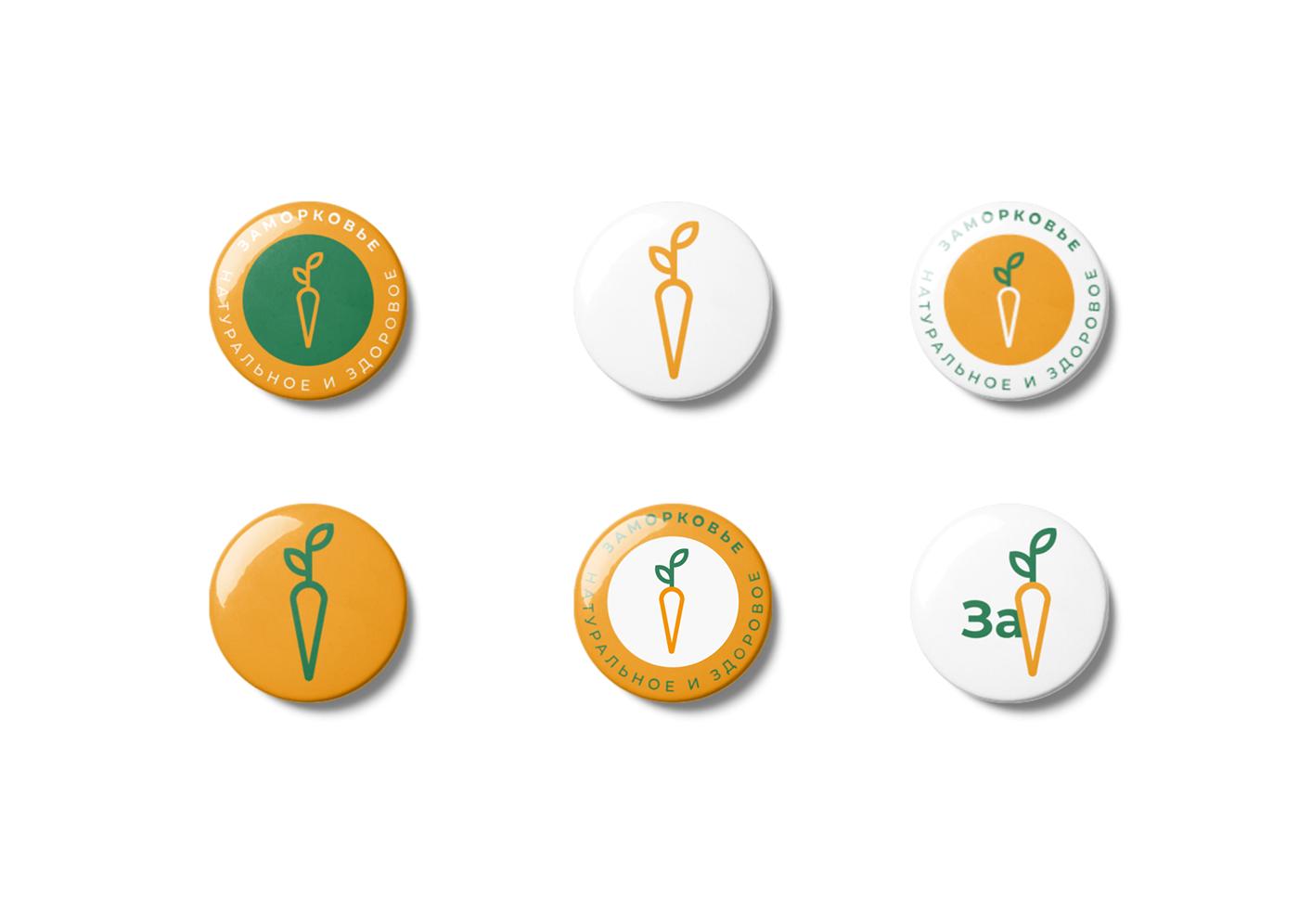 #shop #farm #brand #Name #Logo #serenity #packing #naming #healthy #food