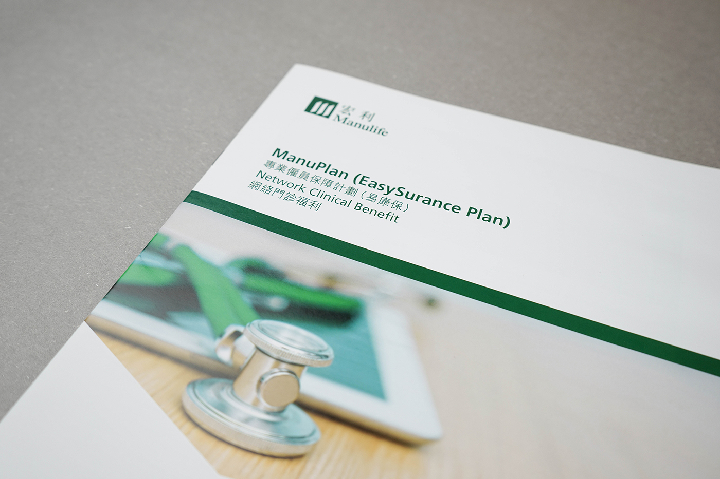 Manulife Insurance Leaflets on Behance