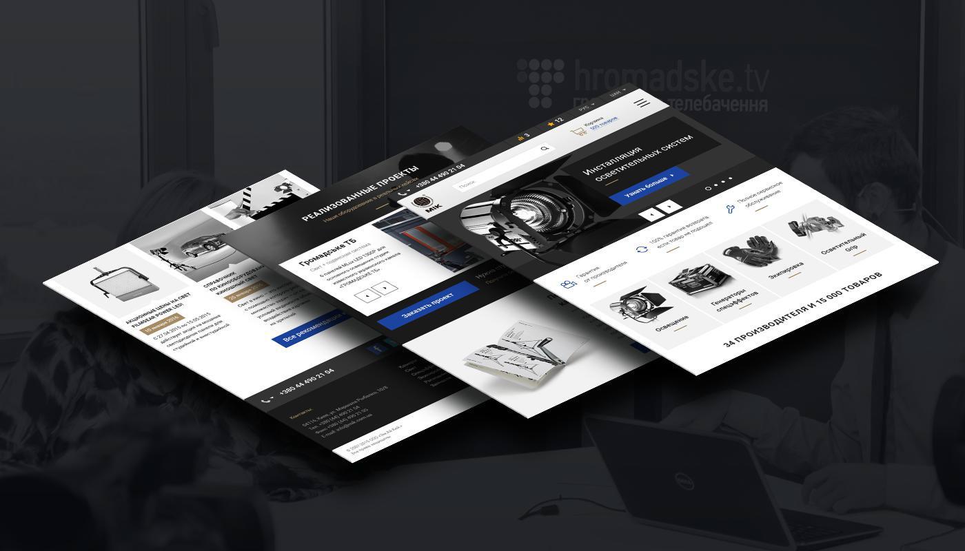 Responsive e-commerce design UI/UX marketing