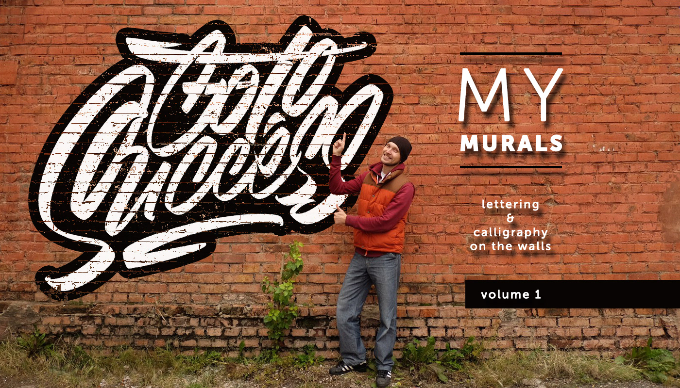 lettering wallpainting Mural murales wallart streetart леттеринг оформление