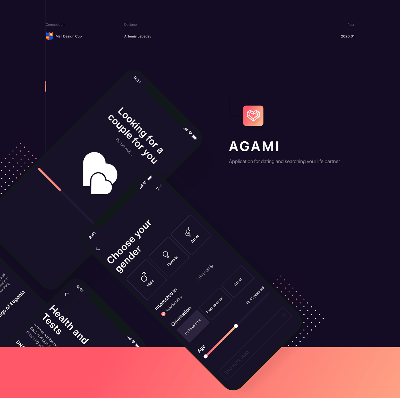 AGAMI dating, mobile application main page