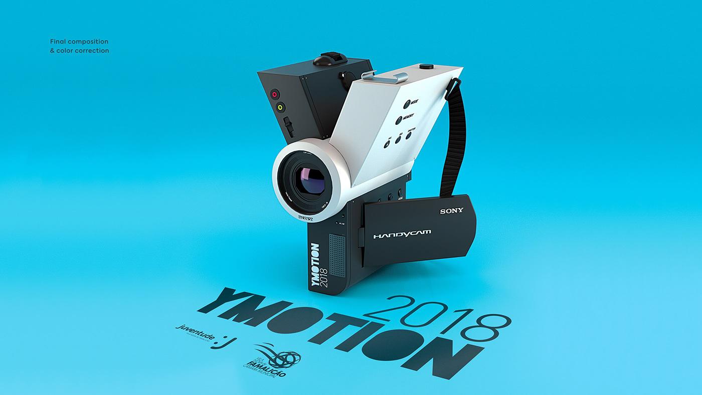 3D 3D Graphics dropagency Famalicão youth film festival film festival