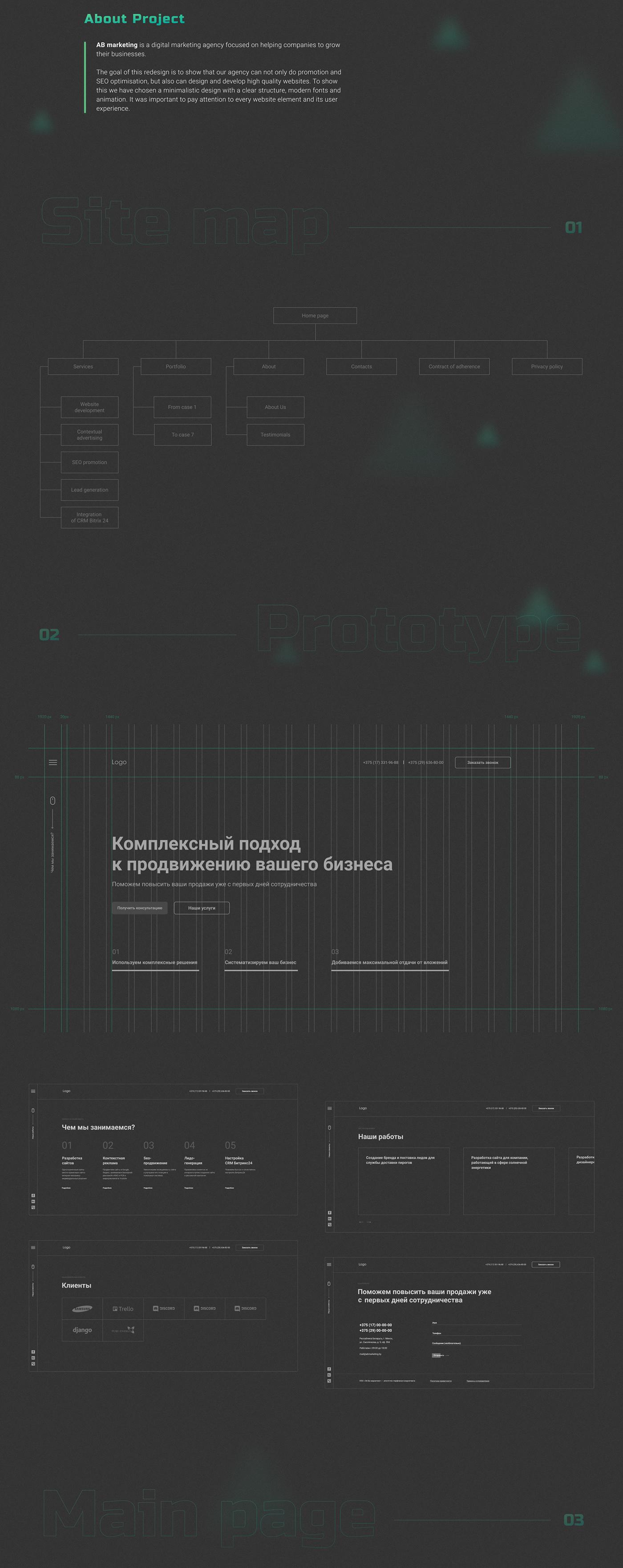 agency Website UI ux redesign marketing   Web design