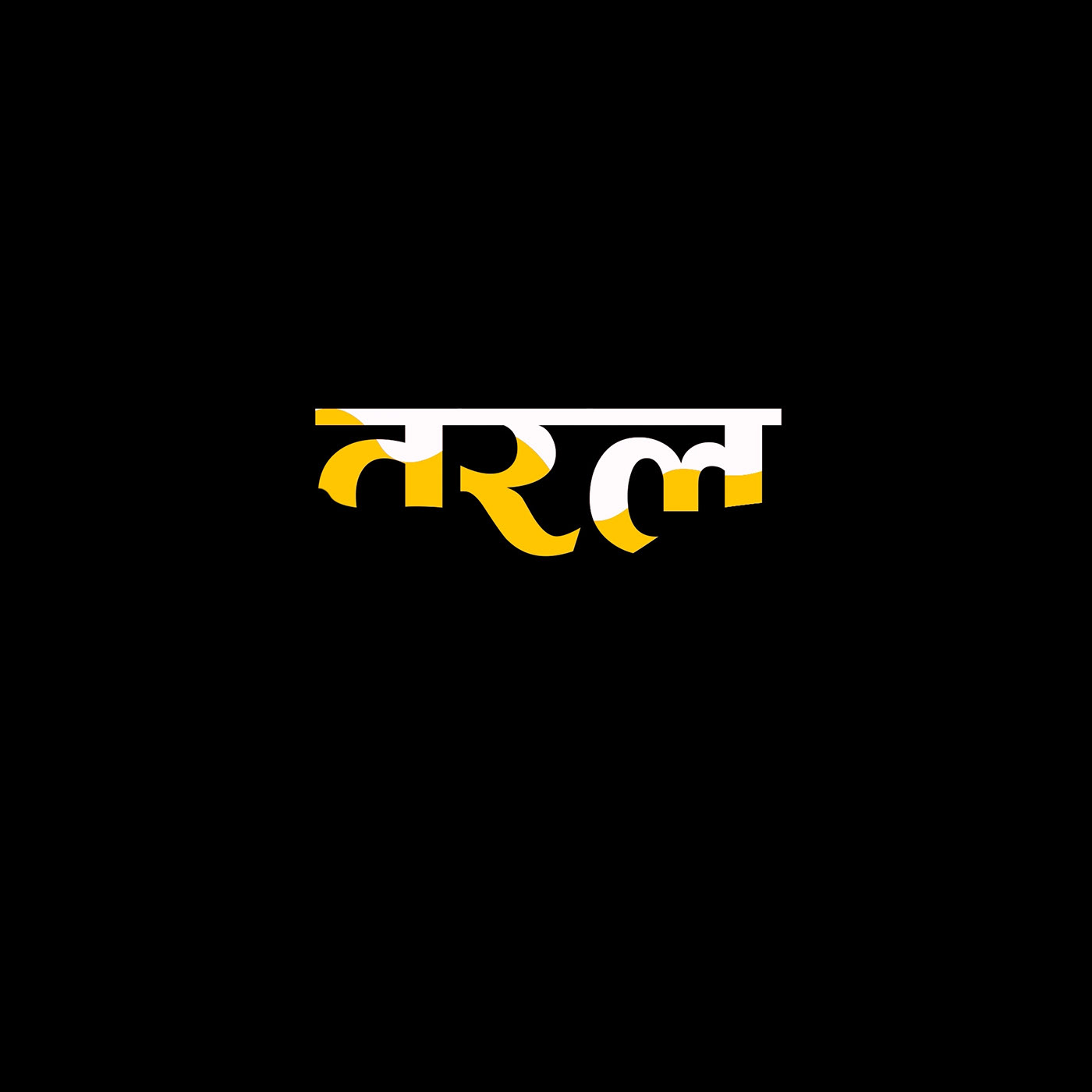 adobe after effects motion graphics  nepali