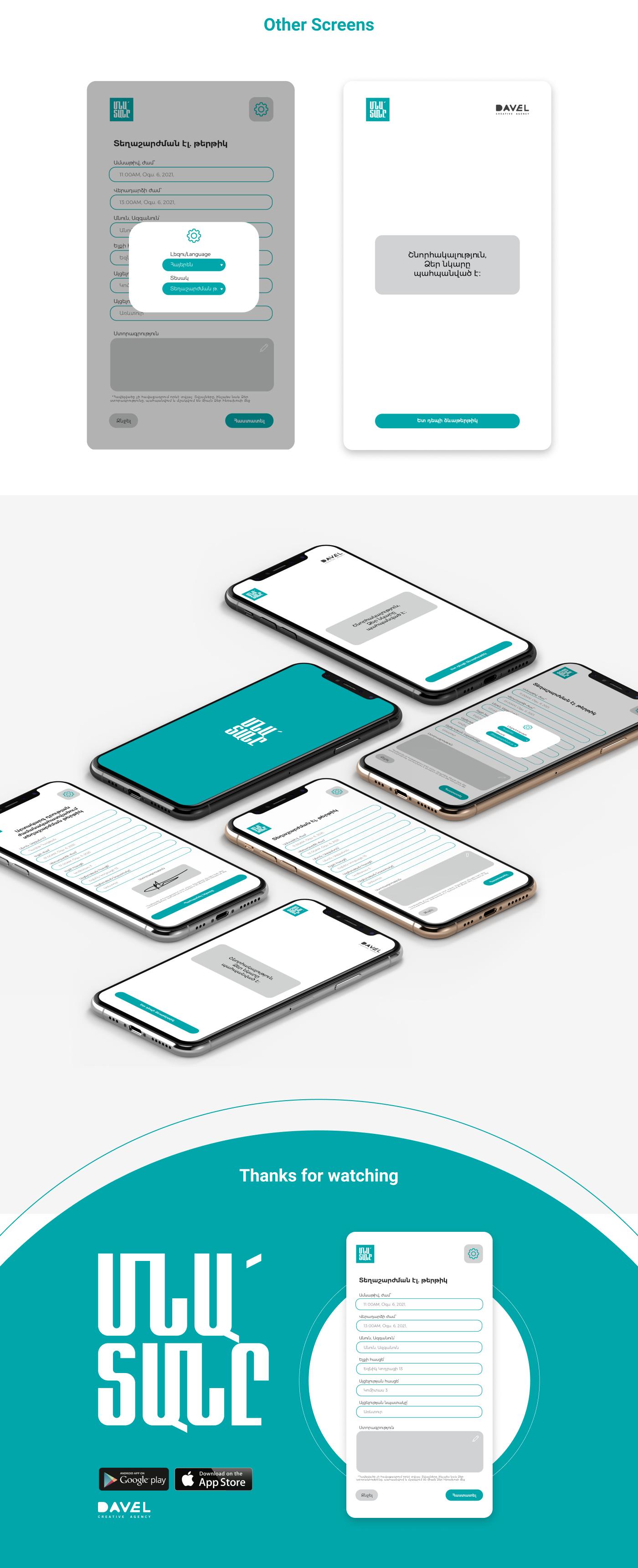 app design app development graphic design