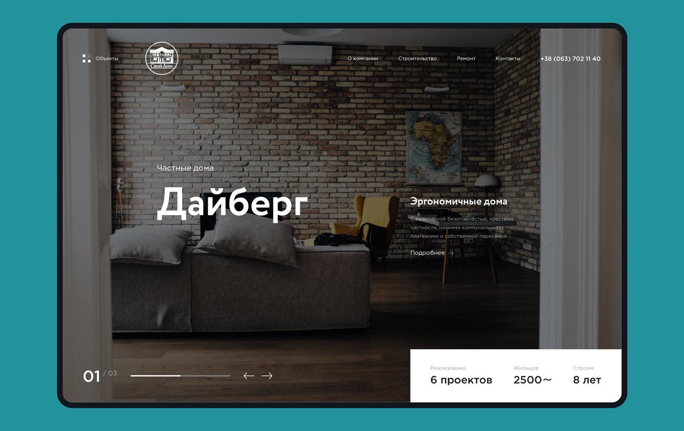 corporate web-site Housing estates minimal Minimalism Residential Complexes UI ui ux ux web-design Web-site