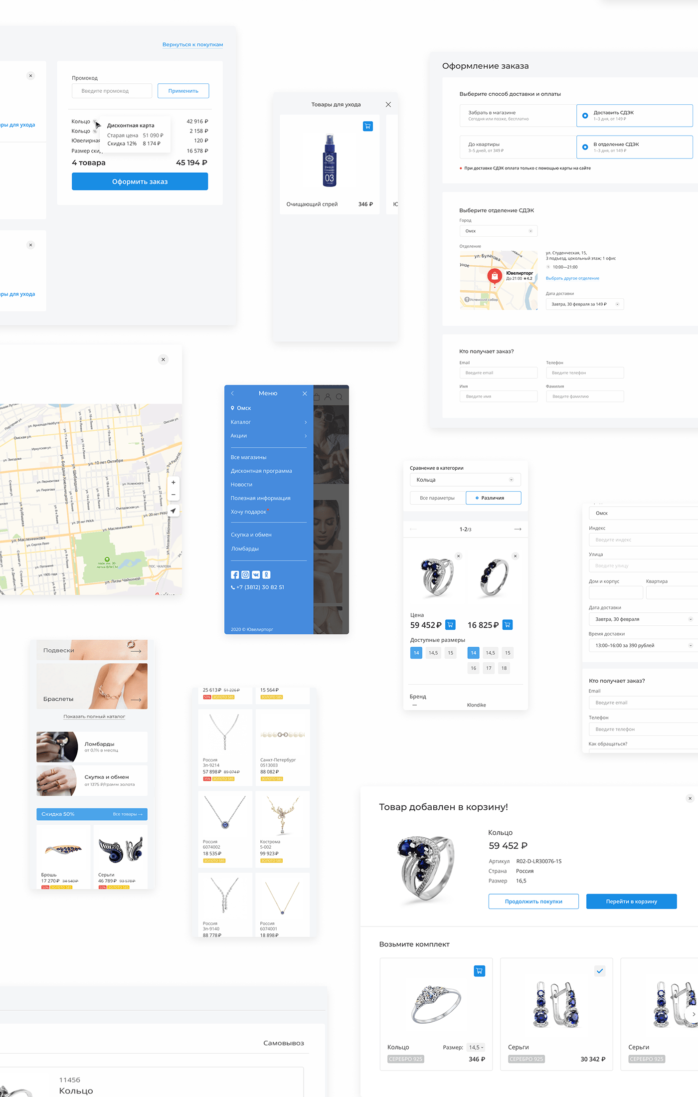 Image may contain: abstract, map and screenshot
