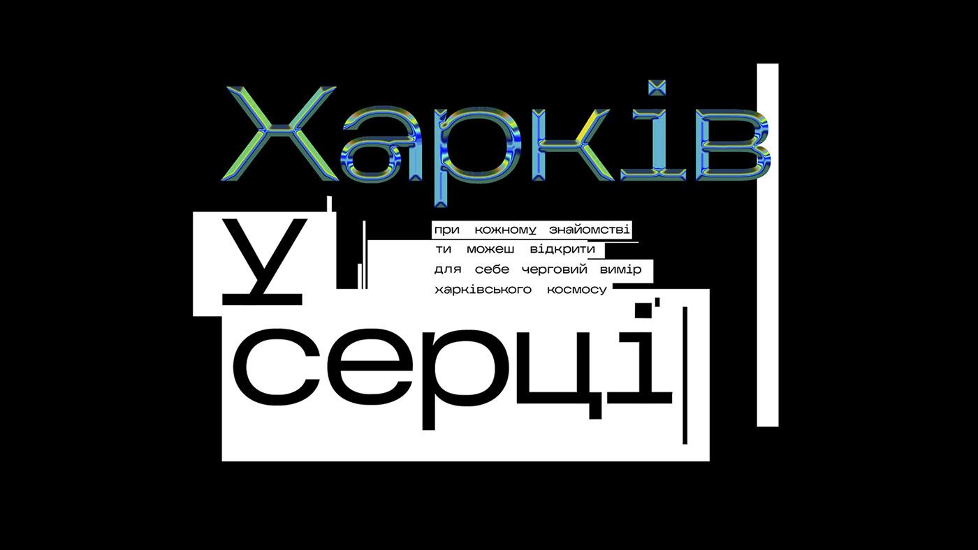 branding  font identity Territory Branding typo typography