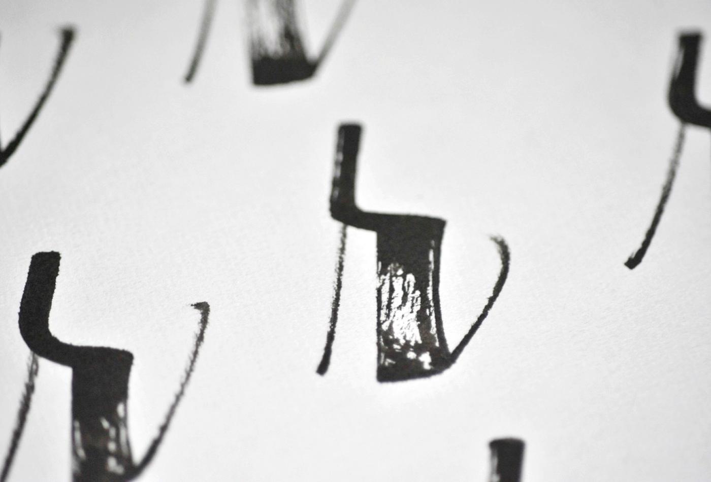 Calligraphy   lettering brush lettering brush ink Pentel marilyn mason vinyl music