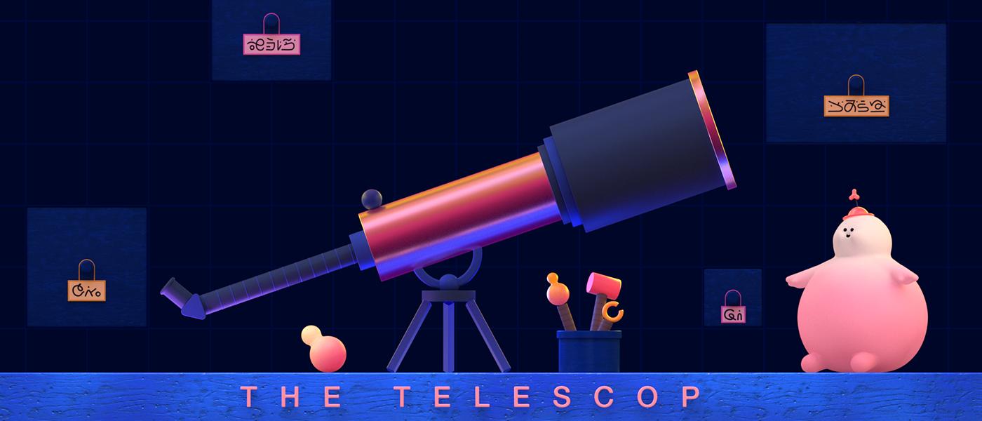 Mtv motion design kid universe Planets telescop