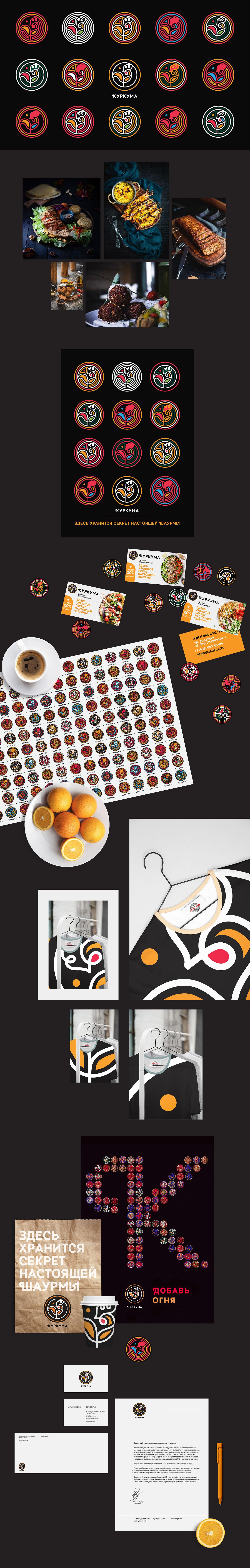 branding  brand identity identity graphic design  HORECA cafe restaurant shawarma Arabic cuisine
