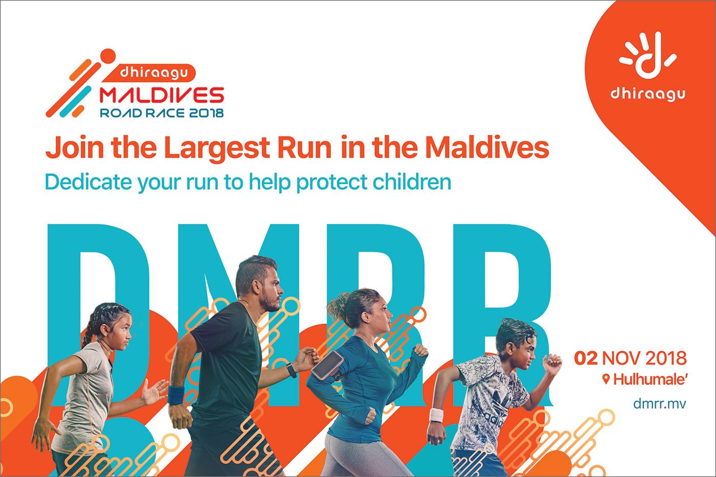 ad Maldives Photography  run tourism