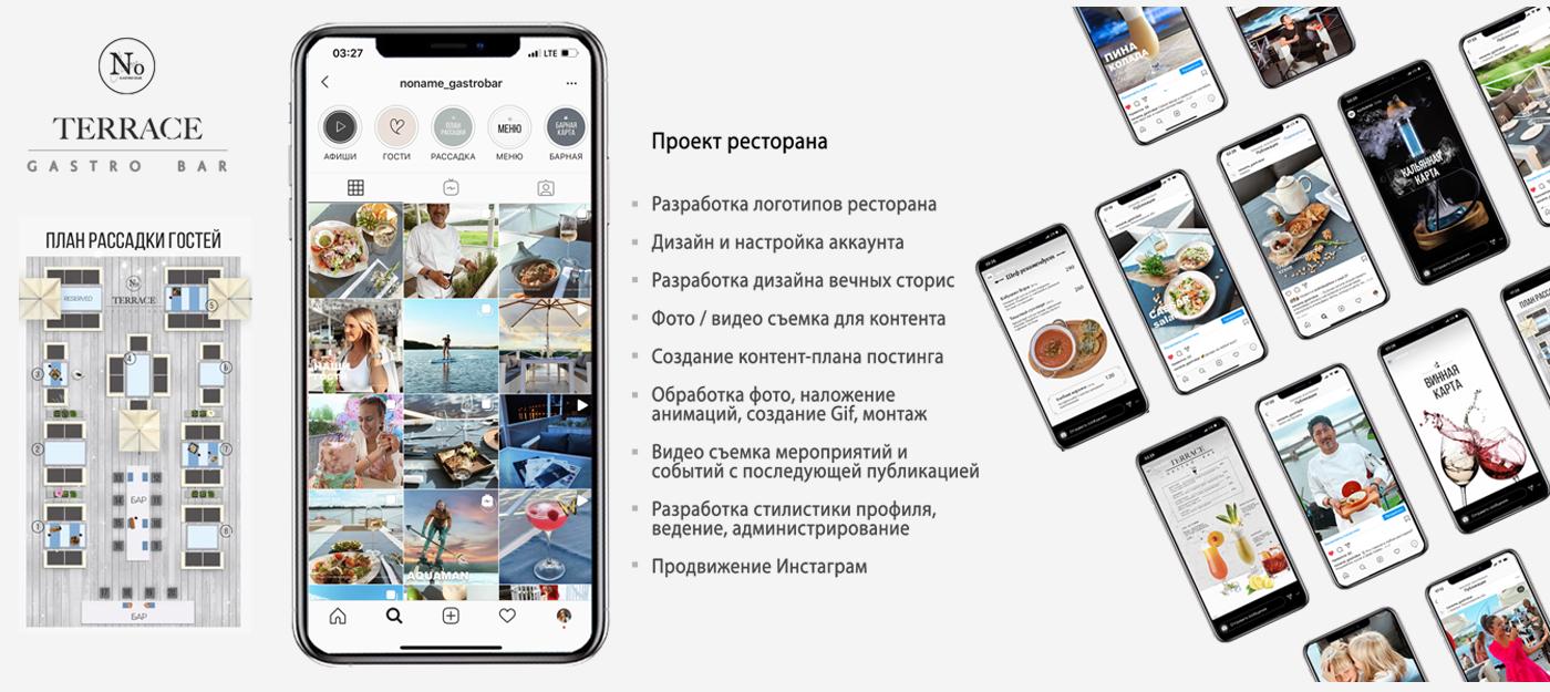 Дизайн Инстаграм инстаграм красивое оформление Оформление инстаграм создание контента фишки инстаграм Фото на телефон фото съёмка