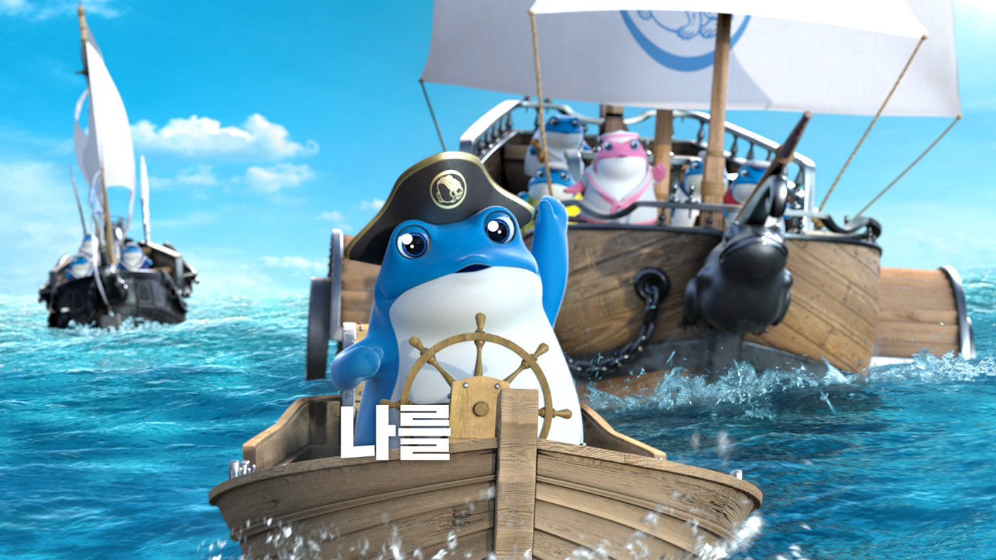 3D commercial direction Korea Advertising  animation  frog jinro soju toad