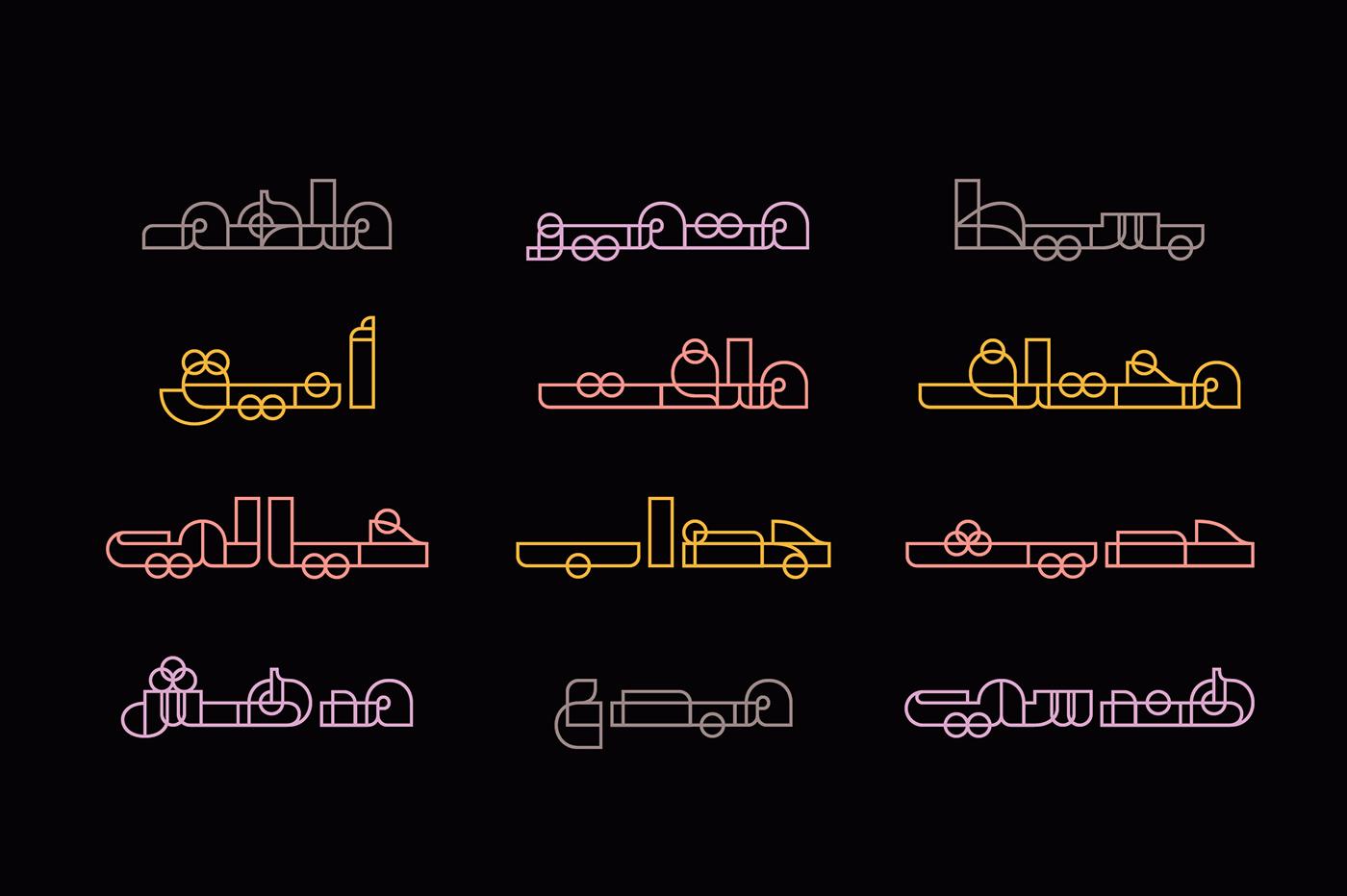 arabic color multicolor svg colr SBIX font color font خط عربي colorfont