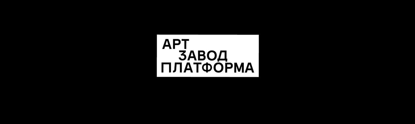branding  graphic design  animation  motion typography   type Logotype interaction identity poster