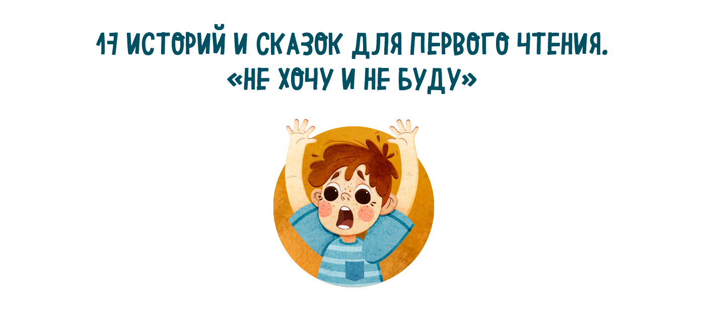 children book kid baby ILLUSTRATION  Character face little small