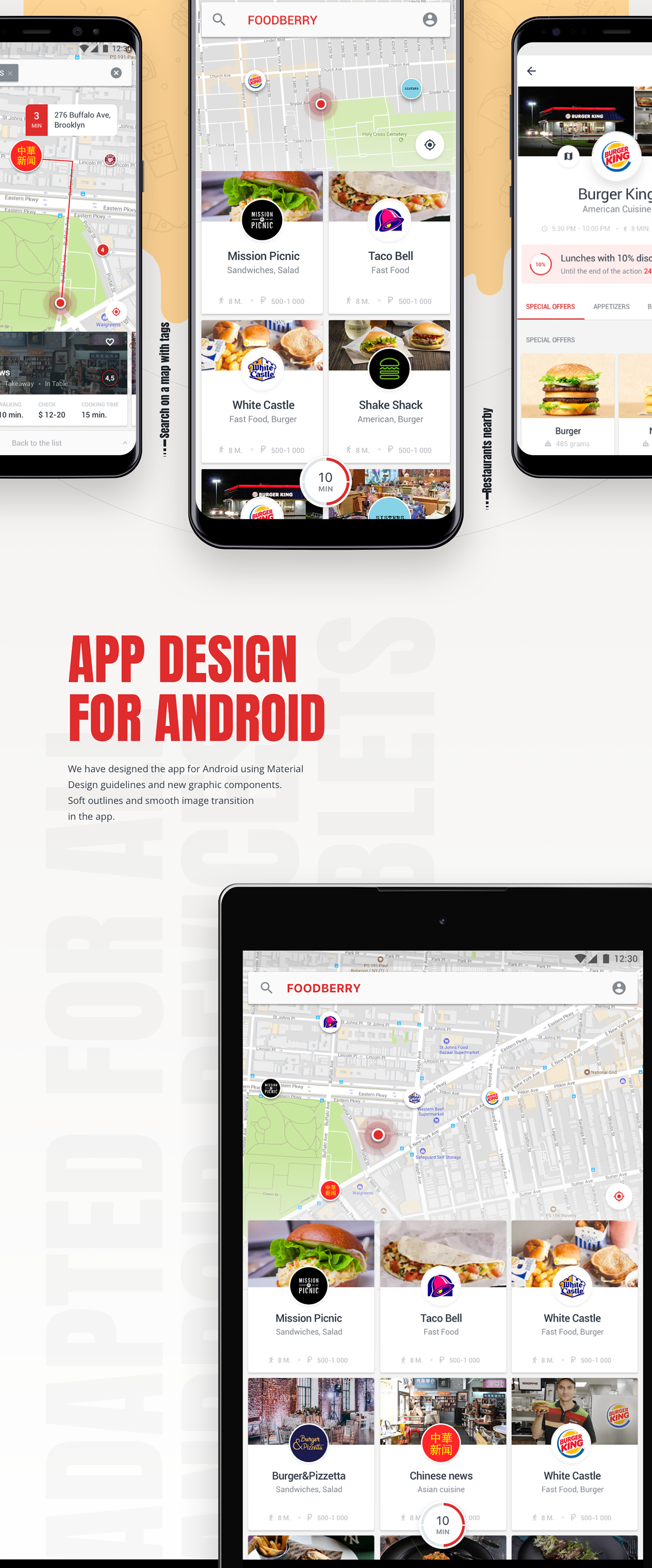 app Food  maps news ios android material CRM restaurant