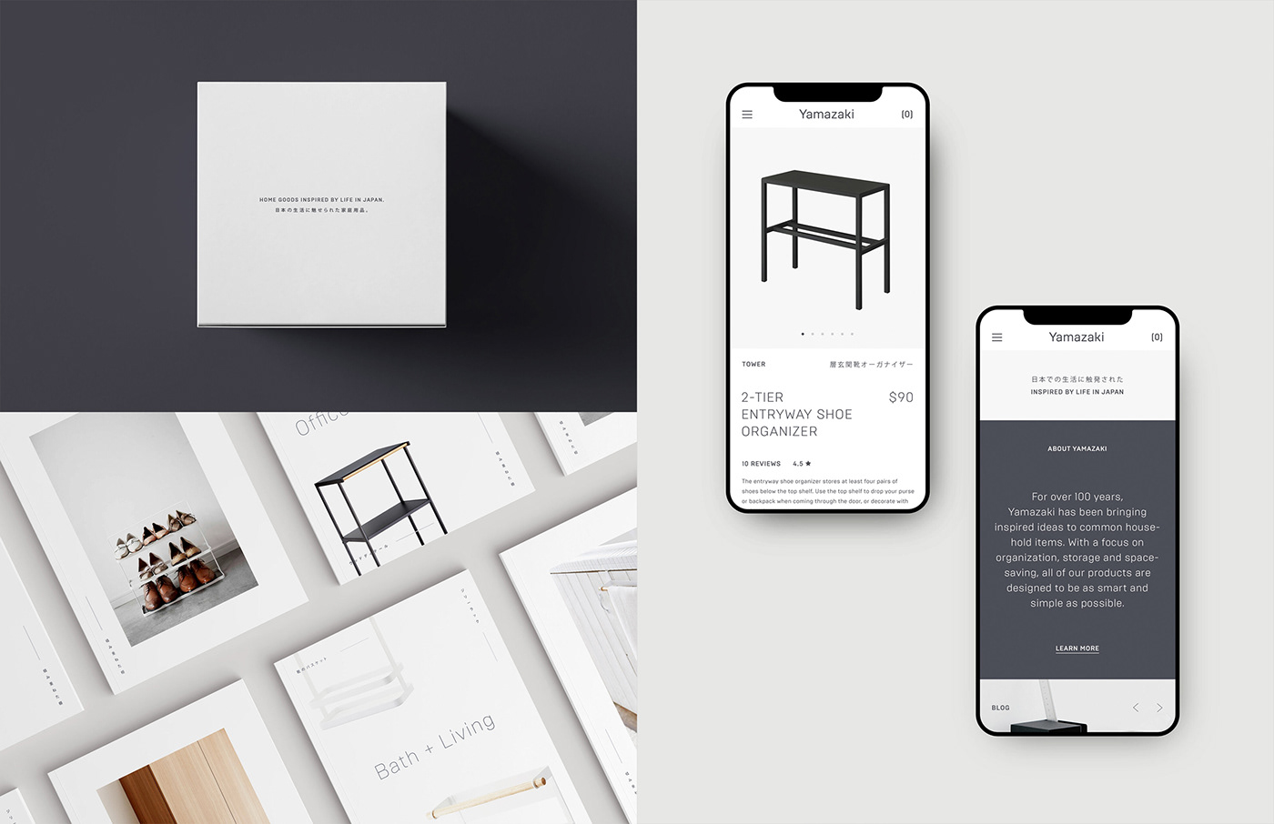 Brand System Ecommerce identity logo Logotype Packaging Website ecommerce website graphic design  Website Design