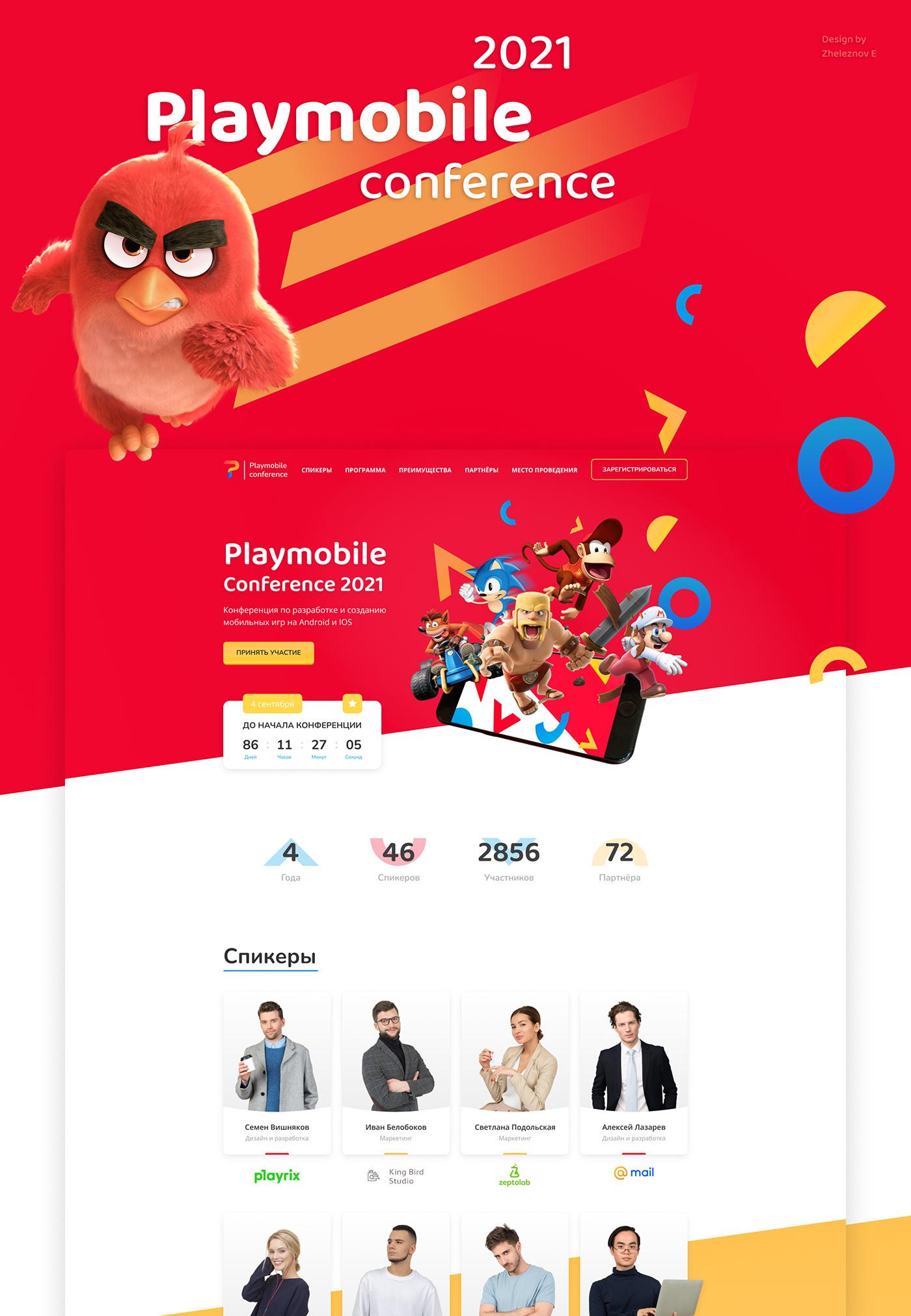 3D conference Games IT landing page playmobile UI ux web development  конференция