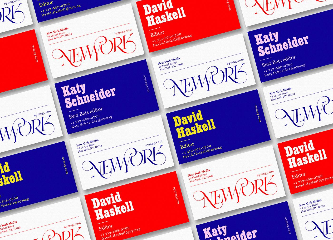 New York Magazine rebranding concept / 2019