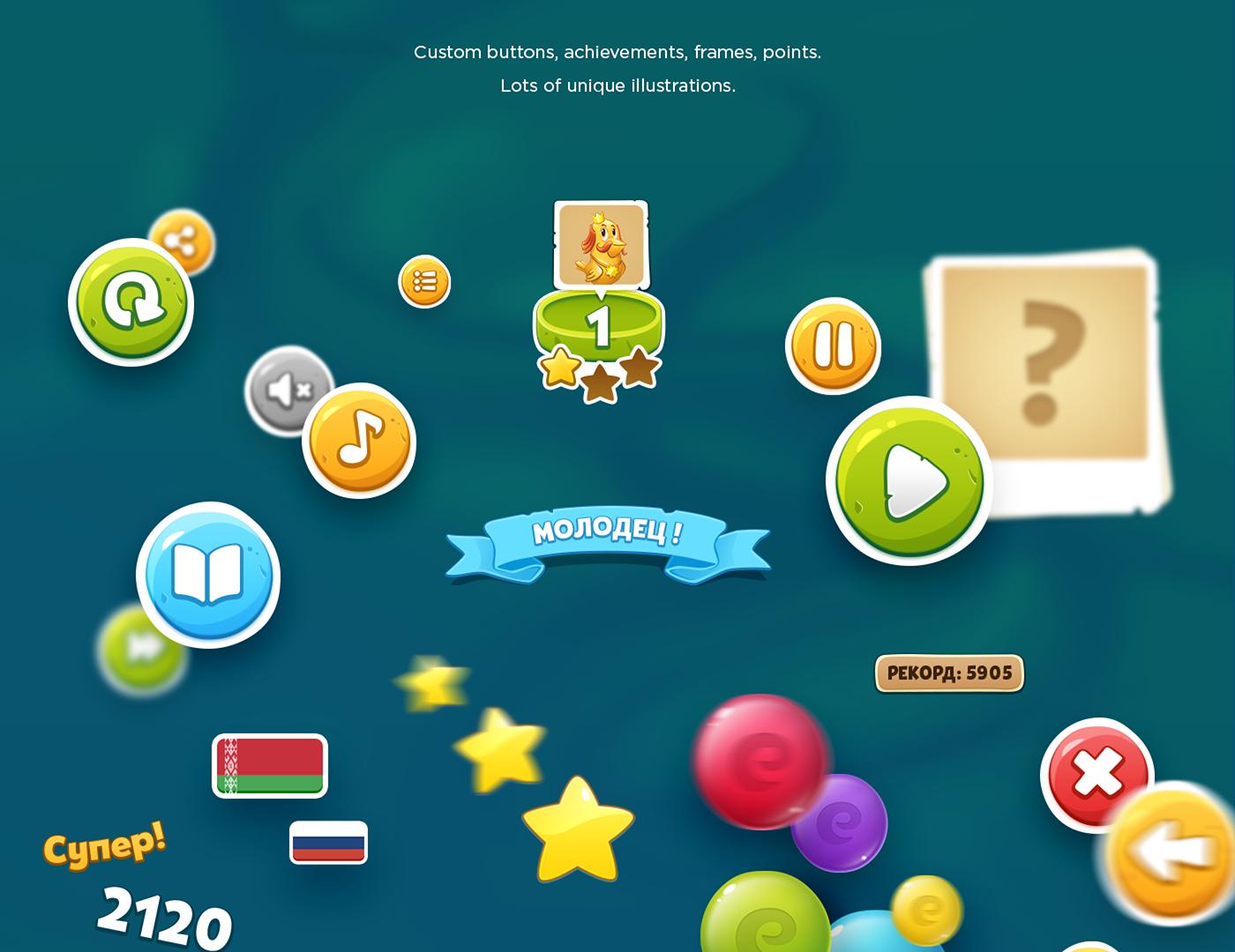 game design  game ILLUSTRATION  toys kids bonsticks graphic play icons mobile