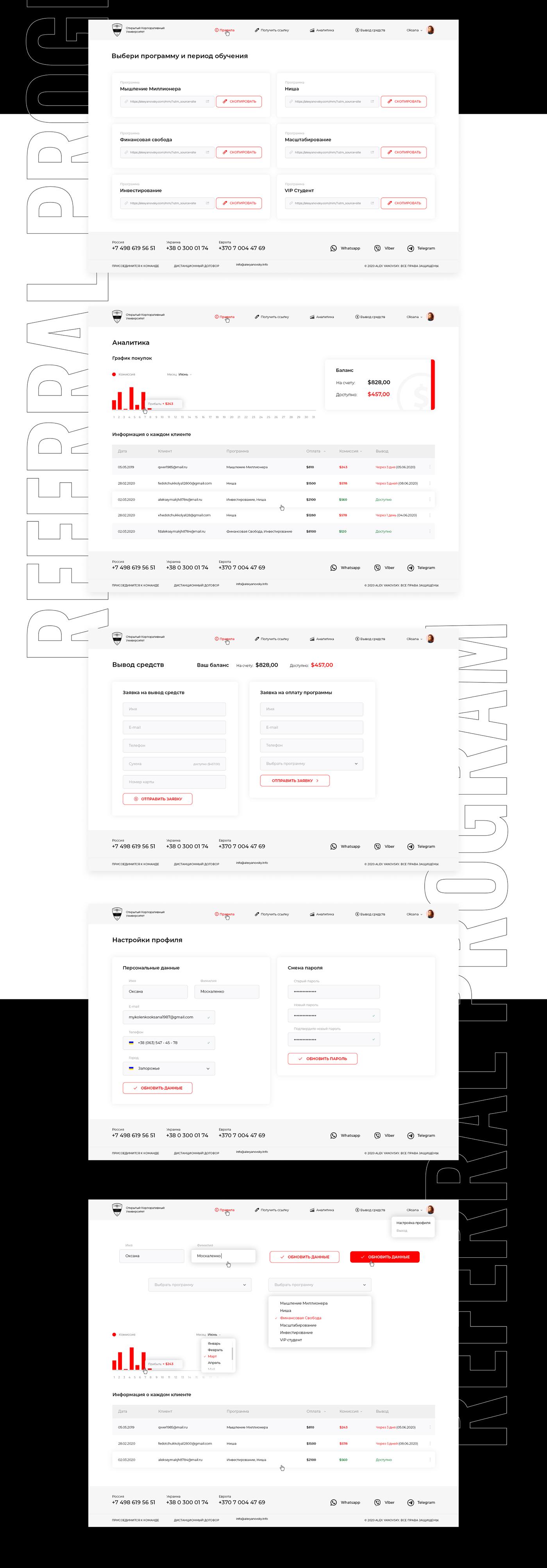 dashboard landing page money referral UI ux