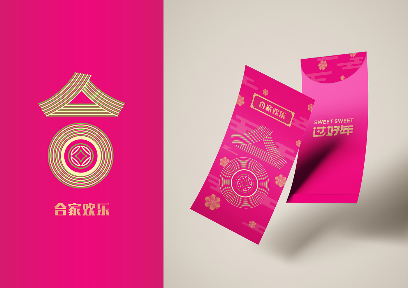 angpao design art direction  chinese new year cny graphic design  malaysia Packaging print Red Packet Design typography