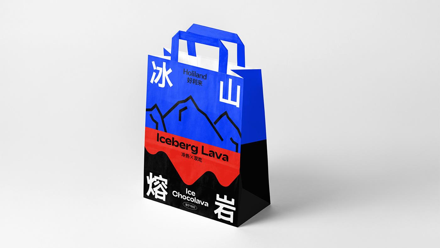 Fashion  packing 包装 时尚 潮流
