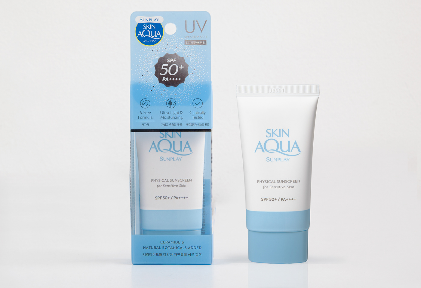 beauty beautypackage branding  Cosmetic graphic graphicdesign packagedesign Packaging