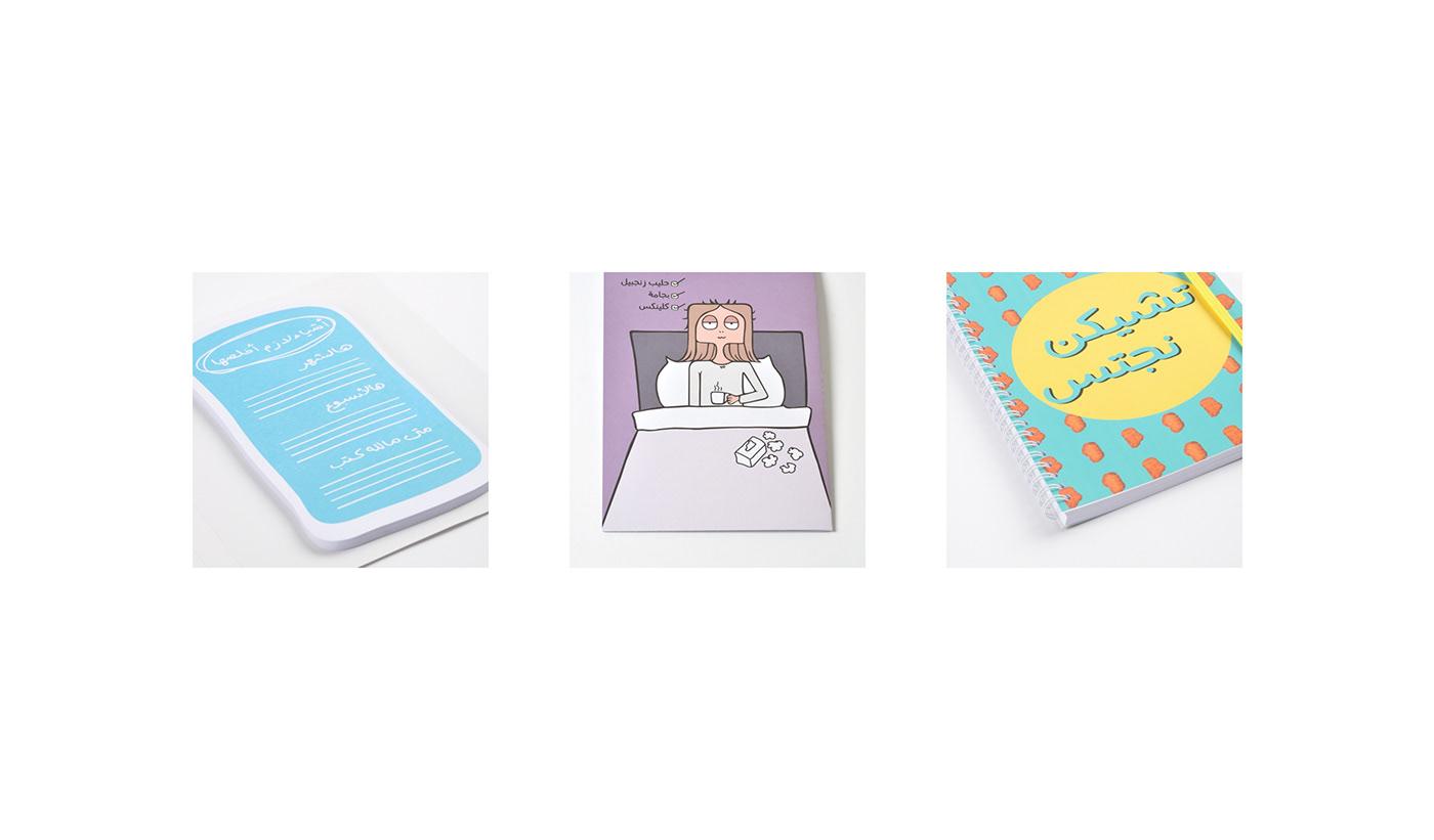 Ecommerce minimal Minimalism Qatar store bunny creative doha Website magento