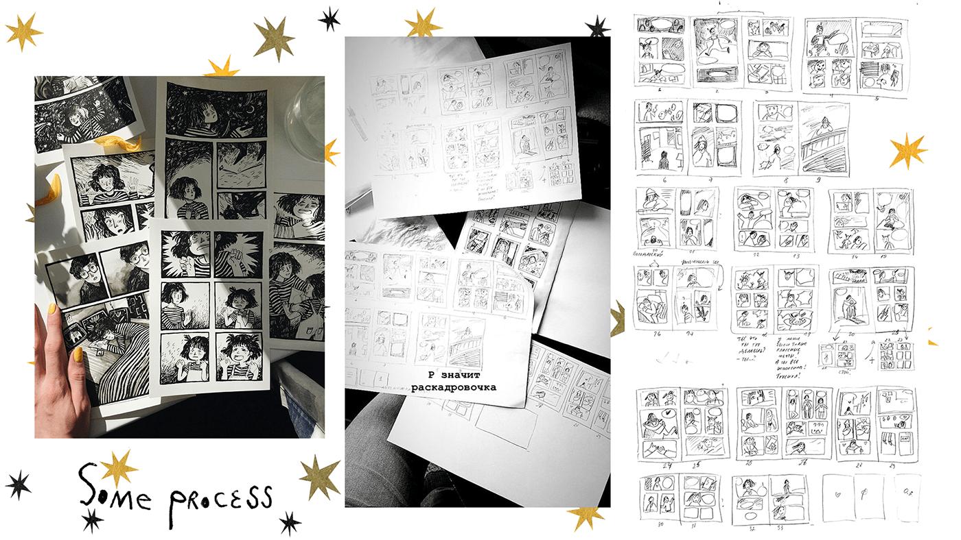 childhood comics Comix Drawing  Graphic Novel graphics graphics story ILLUSTRATION  ink original characters