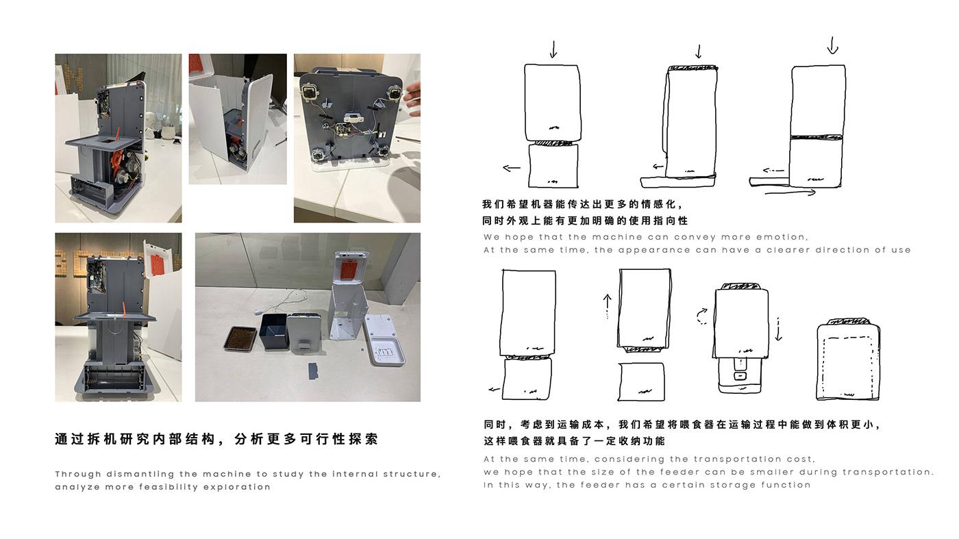 industrial design  product design