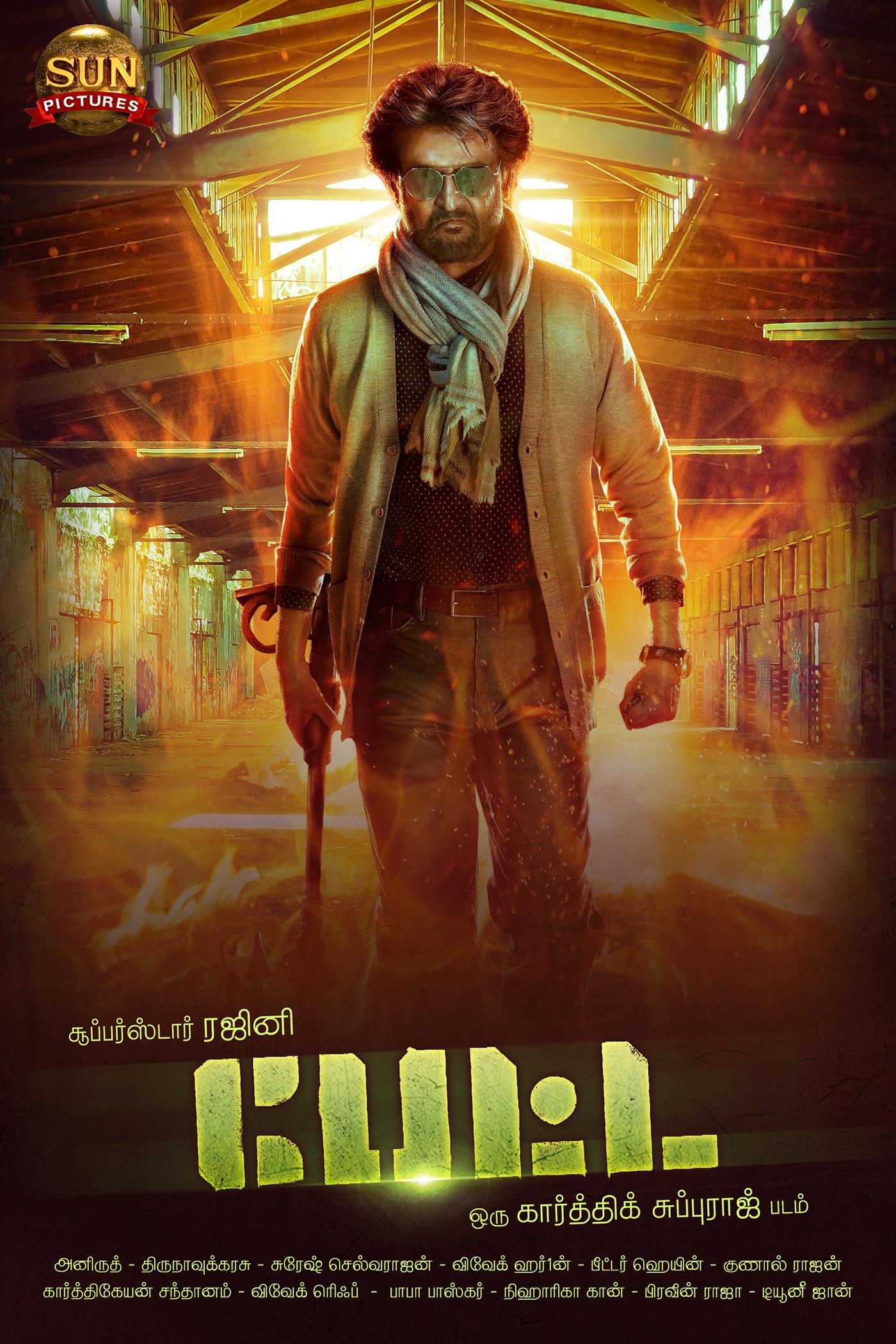 Petta Movie Poster Design On Behance