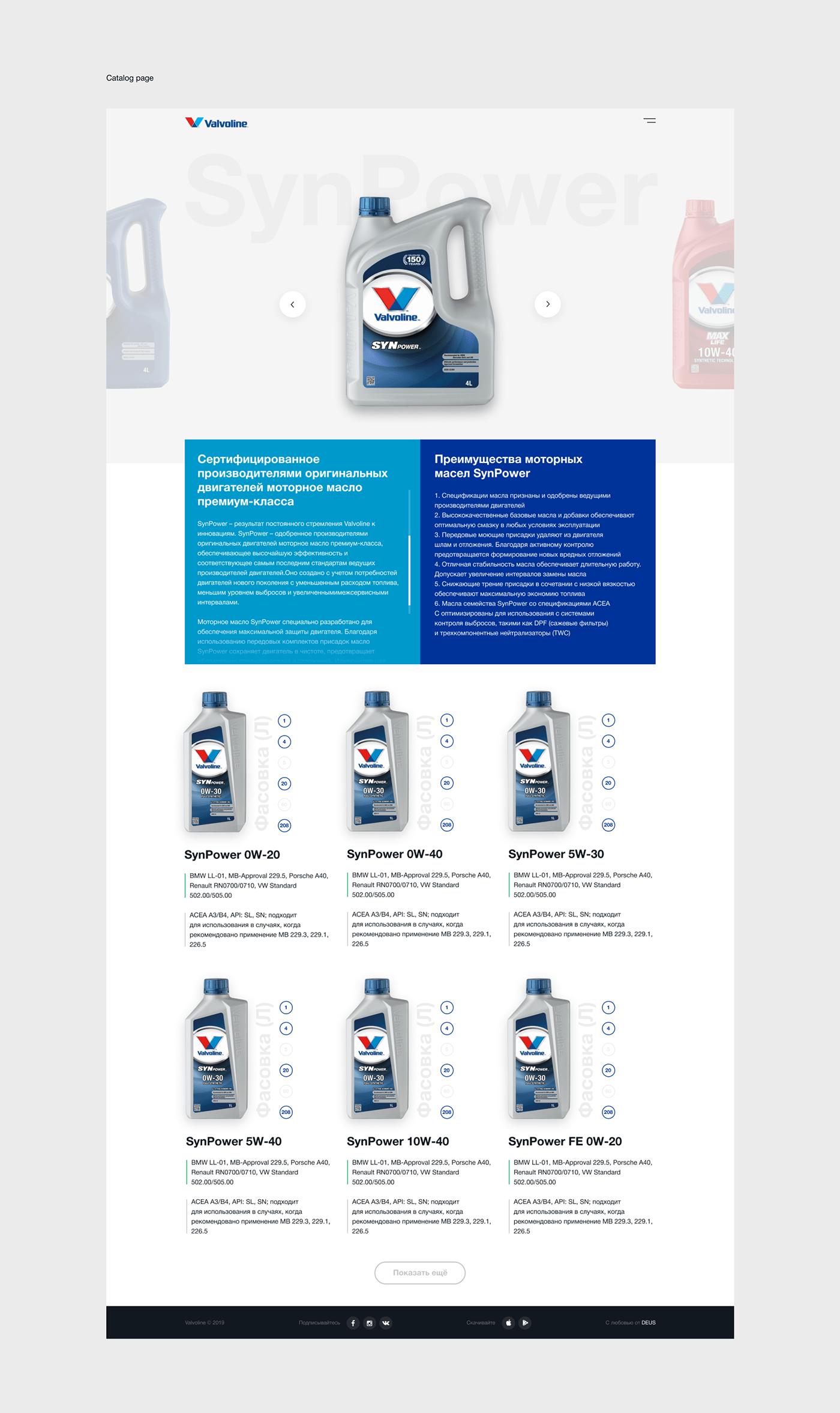 car clean minimal mobile redesign UI ux Web Webdesign