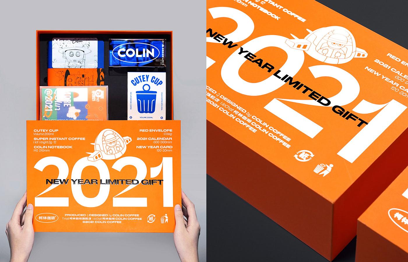 包装设计 咖啡包装 品牌设计