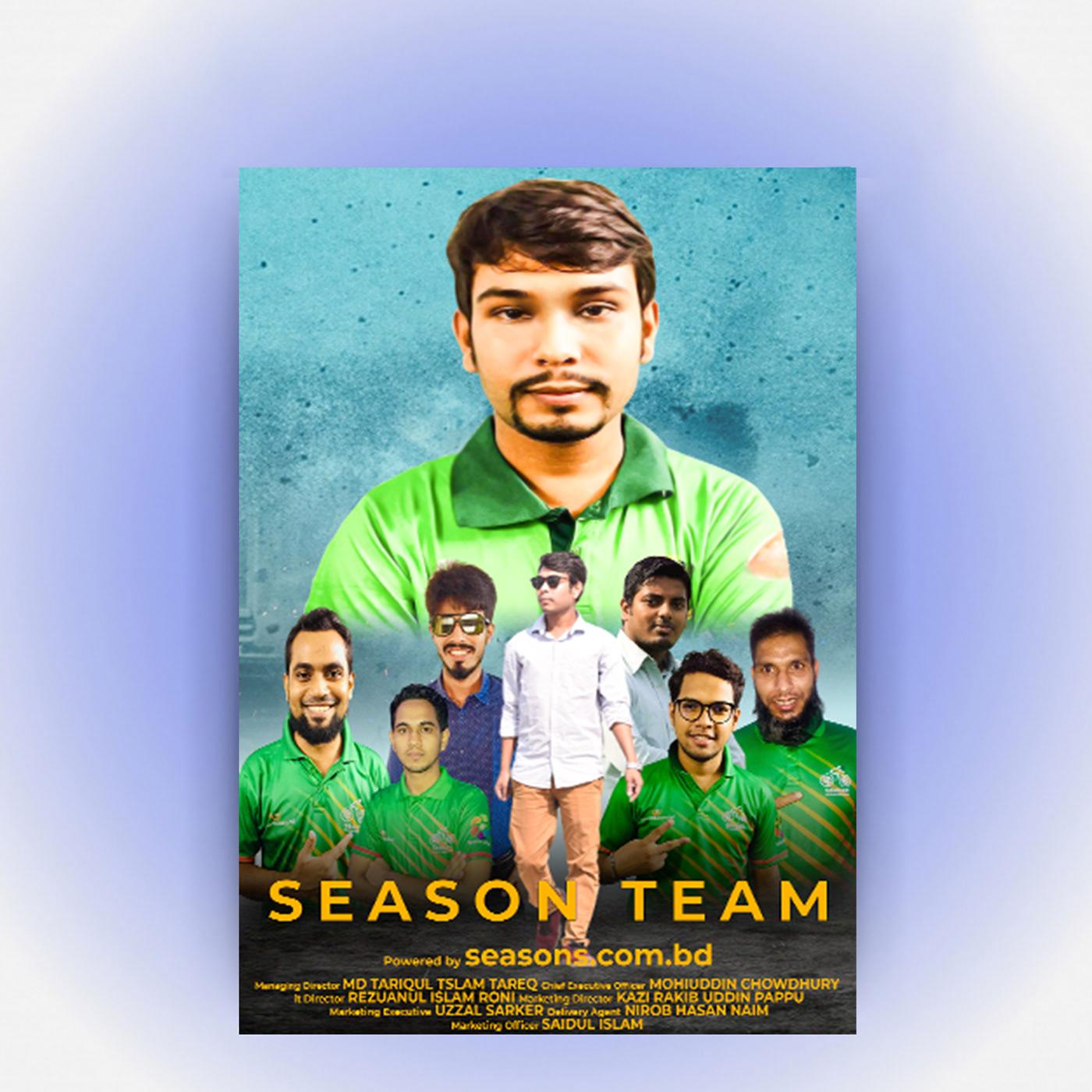 movie moster movie poster design movie poster template poster poster template photoshop Rezuanul islam roni roni update design