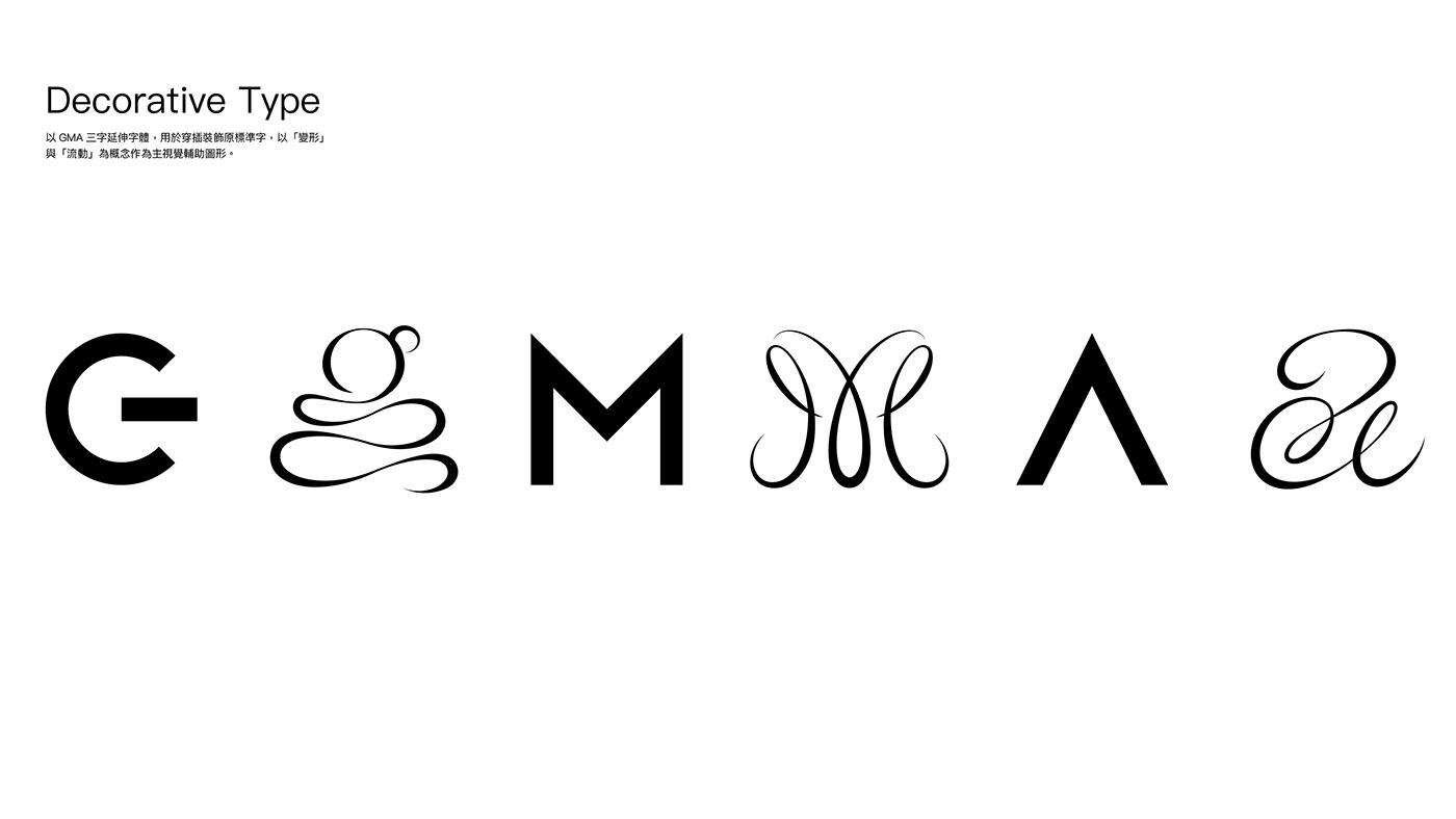 award GMA graphic Unused visual identity 金曲獎
