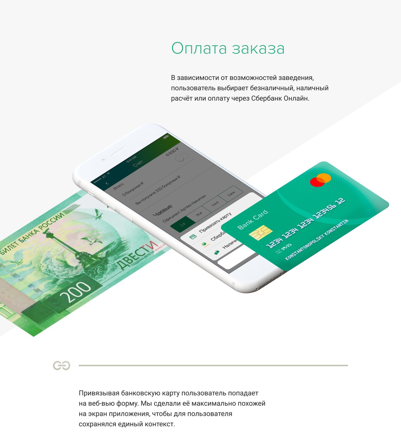 Produc UI ux Plazius application ios android jetstyle Solution jetstylecompany