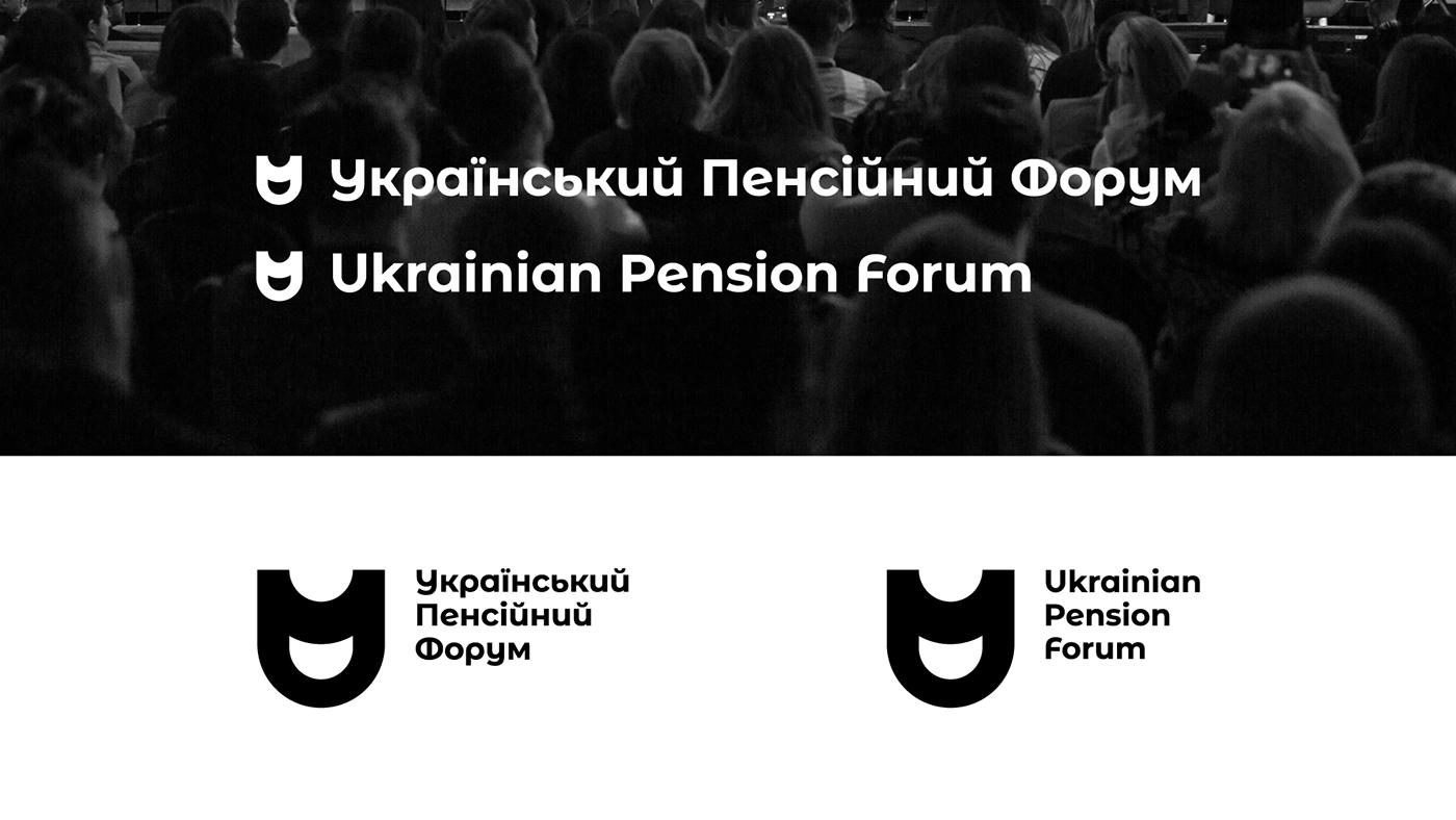 Advertising ,agency,branding ,design,forum,galagan,graphic design ,identity,logo,ukraine