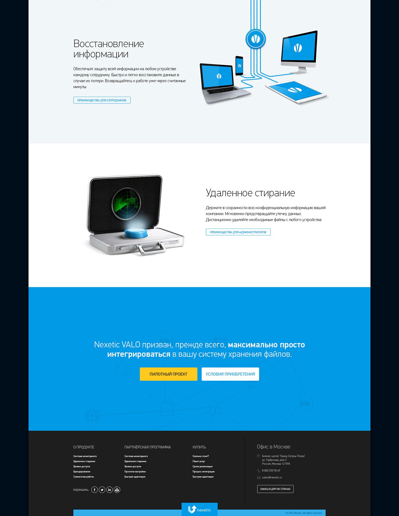backup back up back-up illustrations animate product tool Valo nexetic
