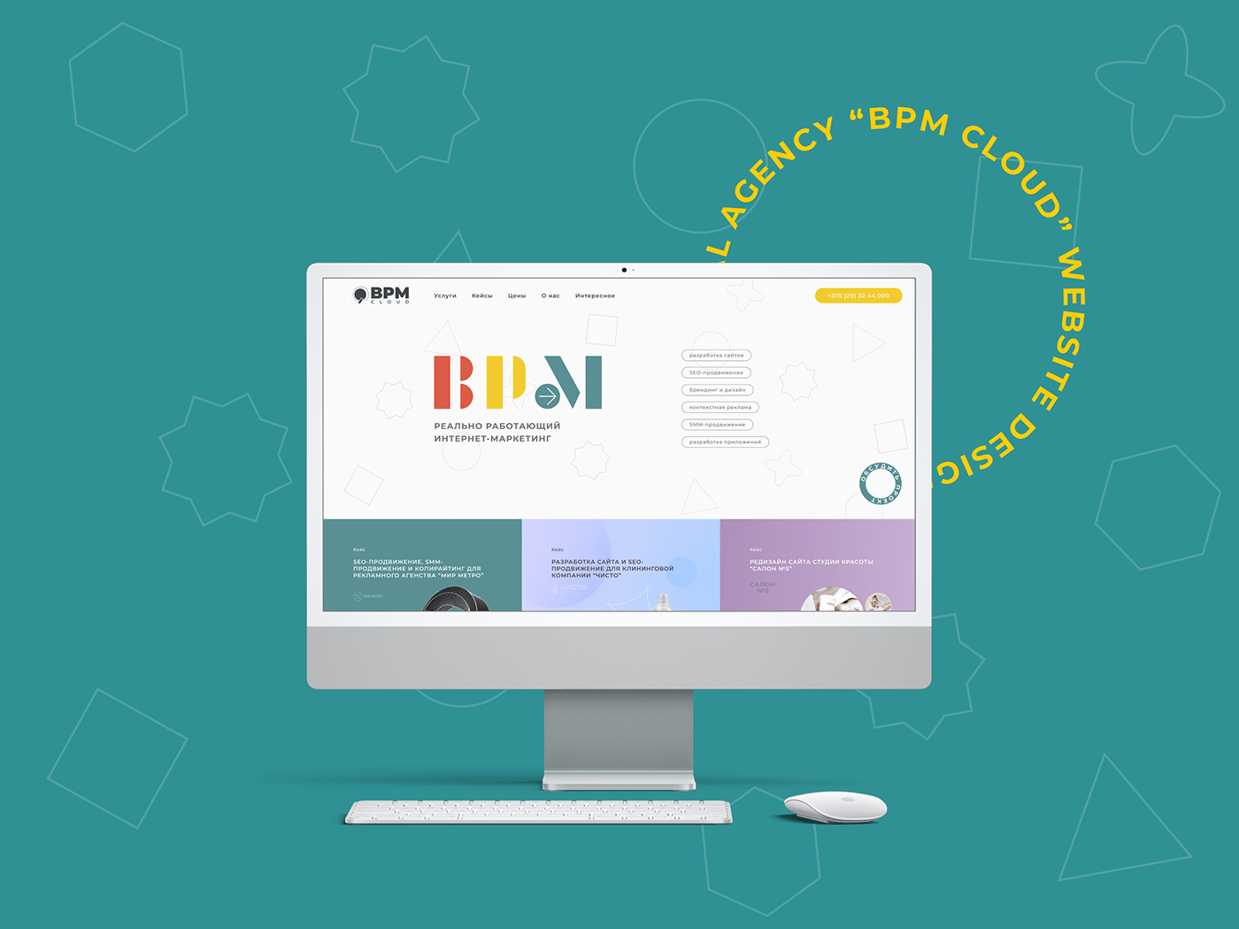 Figma ui design UI/UX Web Design  Webdesign Website веб-дизайн дизайн дизайн сайта сайт