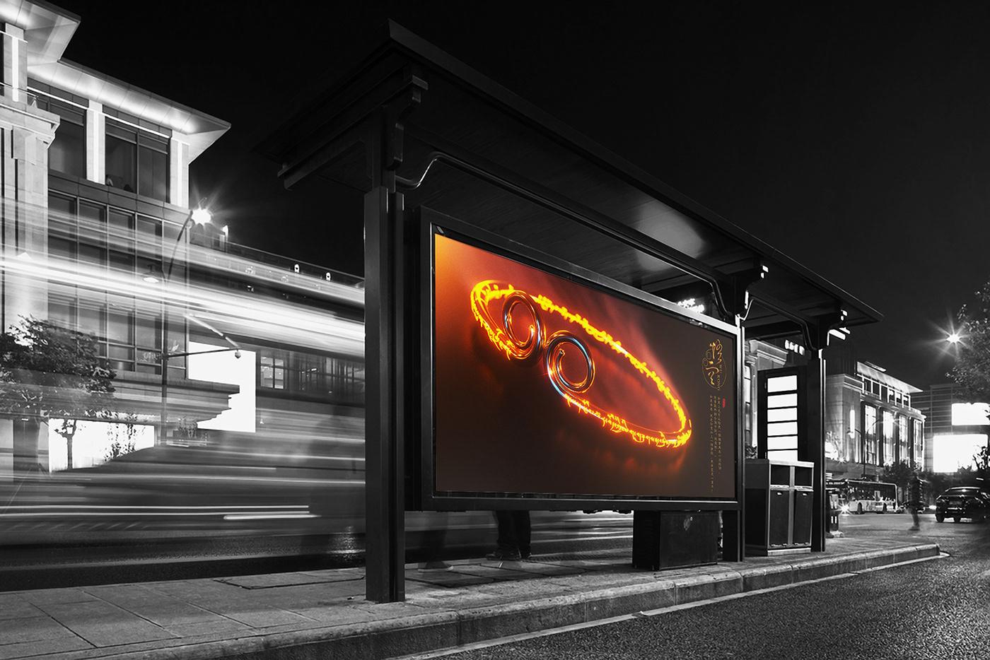 紧箍咒 创意设计 视频 大话西游 c4d design 3d design flame video animation